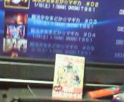 【書籍】魔法少女まどか☆マギカ1<br />  巻