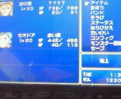 【PSP】ファイナルファンタジーⅣコンプリートコレクション①