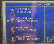 【PSP】ファイナルファンタジーⅣコンプリートコレクション②セオドア編クリア♪