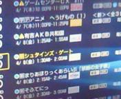 【アニメ】2011<br />  年春放送開始アニメ録画スケジュール♪