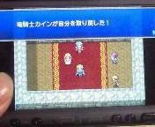 【PSP】ファイナルファンタジーⅣコンプリートコレクション④カイン編クリア!