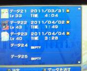 【PSP】ファイナルファンタジーⅣコンプリートコレクション⑤月の民編クリア!