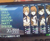 【PSP】最後の約束の物語①