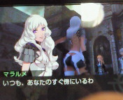 【PSP】最後の約束の物語②-<br />  戦輪メルカザル撃破-