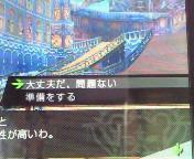【PSP】最後の約束の物語③-<br />  魔導機ポチュワンド撃破-