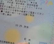 【映画】坂本真綾:<br />  「キミとボク」先行上映会・舞台挨拶@テアトル新宿
