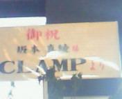 【舞台】坂本真綾・朗読劇私の頭の中の消しゴム 3rd letter-<br />  千秋楽-@天王洲銀河劇場