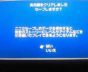 【PSP】ファイナルファンタジーⅣコンプリートコレクション⑥-<br />  真月編クリア-<br />  終劇