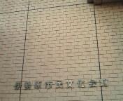 【LIVE】一青窈Tour 2011 <br />  頬づえ〜夕方早く私を尋ねて@伊勢原市民文化会館