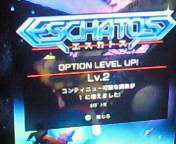 【XBOX360】<br />  ESCHATOS-エスカトス-<br />  +リアルアーケードPro.VX SE