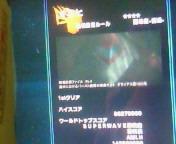 【AC】ダライアスバーストアナザークロニクルクロニクルモード奮闘中♪