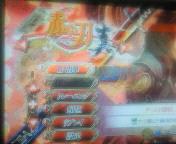 【XBOX360】赤い刀・真+リアルアーケード<br />  Pro.VX SE