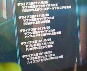 【AC】ダライアスバーストアナザークロニクルクロニクルモード亜種BOSS<br />  攻略③