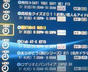【アニメ】【声優】2011<br />  年夏録画スケジュール