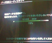 【PS3】SONY<br />   PS3データ移行完了、torne<br />  デビューへ