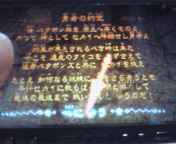 【PSP】パタポン3①-<br />  いかれる巨人の原野クリア-