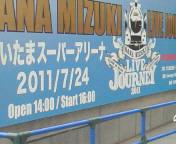 【LIVE】水樹奈々アニメロミックス present<br />  s NANA MIZUKI LIVE JOURNY 2011 AT さいたまスーパーアリーナ