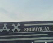 【LIVE】LIS<br />  P DIVE II LISP LIVE TOUR 2011〜おまつりすぷ〜 AT SHIBUYA-AX