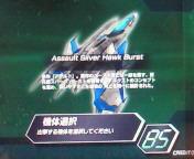【AC】ダライアスバーストアナザークロニクルEX