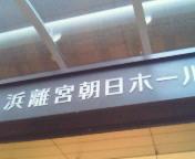 【LIVE】島谷ひとみ Premium meets Premium 2<br />  011 AT 浜離宮朝日ホール