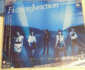 【CDS】Fict<br />  ion Junction 『stone cold<br />  』 with SONY HT-SF360