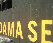 【LIVE】Kal<br />  afina音霊 OTODAMA SEA STUDIO 2011<br />  〜唄を海風に乗せて〜