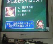 【PCB】対戦ホットギミックフォーエバー