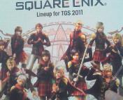 【#TGS】東京ゲームショウ2011-<br />  ビジネスデー-<br />  スクウェアエニックスブース-