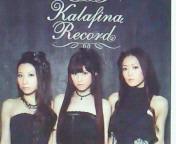 【書籍】#Kalafina Kalafina Record Lim<br />  ited Edition