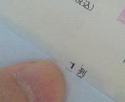 【LIVE】#<br />  坂本真綾世界遺産劇場 AT <br />  富岡製糸場
