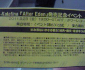 【LIVE】#Ka<br />  lafina Kalafina『After Eden<br />  』発売記念イベント AT <br />  タワーレコード新宿店