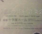 【LIVE】#HI<br />  DE-HIDE 音楽会 AT <br />  銀座十字屋ホール