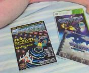 【書籍】#<br />  シューティングゲームサイド VOL<br />  .03