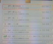【アニメ】【声優】2011<br /><br />  年秋録画スケジュール