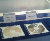 【イベント】 #CEATEC JAPAN 2011