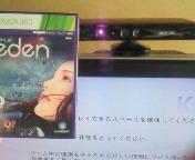【XBOX360】【KINECT】<br />  child of eden-チャイルドオブエデン-