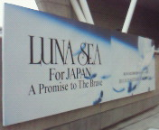【LIVE】LUN<br />  A SEA LUNA SEA for JAPAN 『A Promise t<br />  o the Brave』 AT <br />  さいたまスーパーアリーナ