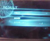 【PSP】ファイナルファンタジー零式①-<br />  朱雀解放作戦クリア-
