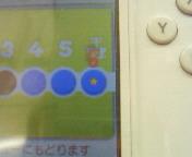 【3DS】スーパーマリオ3D<br />  ランド②WORLD4<br />  なんとかクリア♪