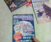 【書籍】シューティングゲームサイド VOL.0