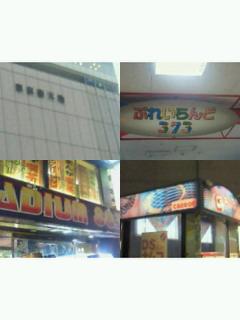 【AC】ダライアスバーストアナザークロニクル店舗行脚レポート