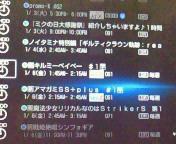 【アニメ】【声優】2012<br />  年冬録画スケジュール