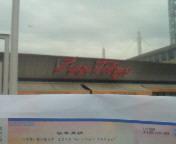【LIVE】坂本真綾 IDS!EVENT 2012<br />  ¨winter songs<br />  ¨ AT Zepp Tokyo