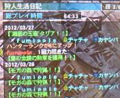 【3DS】モンスターハンター3G <br />  駆け出し狩猟人編②港下位卒業<br />  -空と陸の火竜を狩れ-<br />  クリア