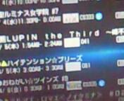 【アニメ】【声優】2012<br />  年春録画スケジュール