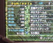 【3DS】モンスターハンター3G <br />  駆け出し狩猟人編-<br />  完結編-④『モガの村を救え!』楽々クリア