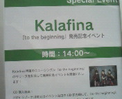 【LIVE】Kal<br />  afina 『to the beginng<br />  』発売記念イベント AT <br />  ラゾーナ川崎