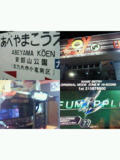 【AC】ダライアスバーストアナザークロニクルEX店舗行脚レポート〜福岡県編〜