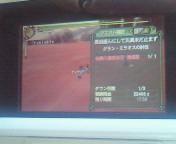 【3DS】モンスターハンター3G -<br />  ランスヒトメボレ編①-<br />  黒焔盛んにして災異未だ止まらずクリア→HR27<br />  へ