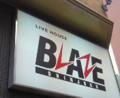 【LIVE】南里侑香ファーストソロライブ〜ロンド〜 AT <br />  新宿BLAZE